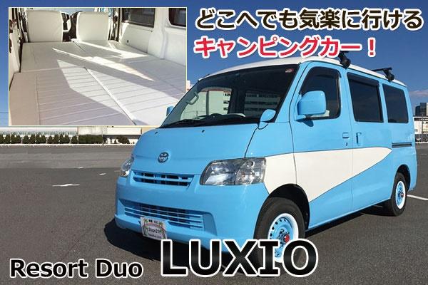 Resort Duo LUXIO