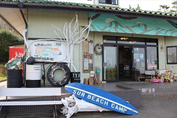 大洗サンビーチキャンプ場