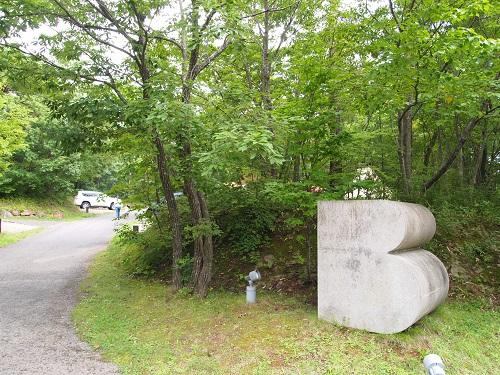 ふくしま県民の森フォレストパークあだたらキャラバンサイト