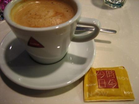 『今日、今時』 という名の喫茶店 珈琲が青菜の炒め物より高かった!
