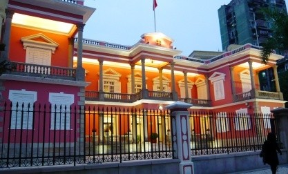 Headquarters of the Government of Macau SAR 澳門特別行政区政府