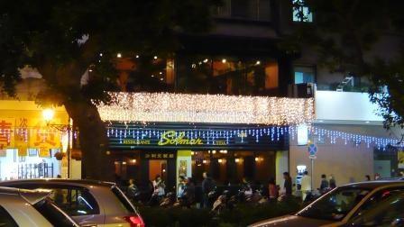 Restaurante Salmar ポルトガル料理店 Salmar