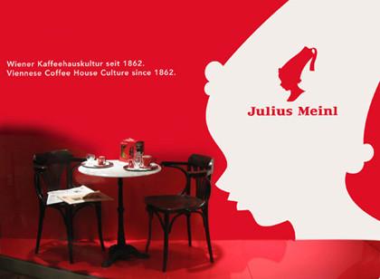 Bühnendisplay, Deco-Bloc bedruckt, 320 x 220 cm, Stecksystem