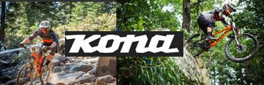 KONA コナのブランド