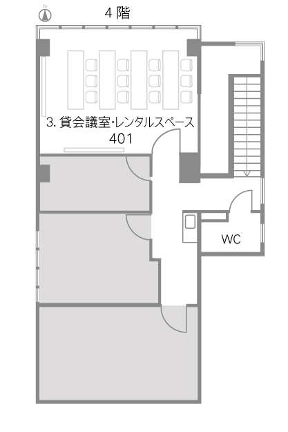 4階 打合せ・セミナースペース(コワーキングスペース大津)