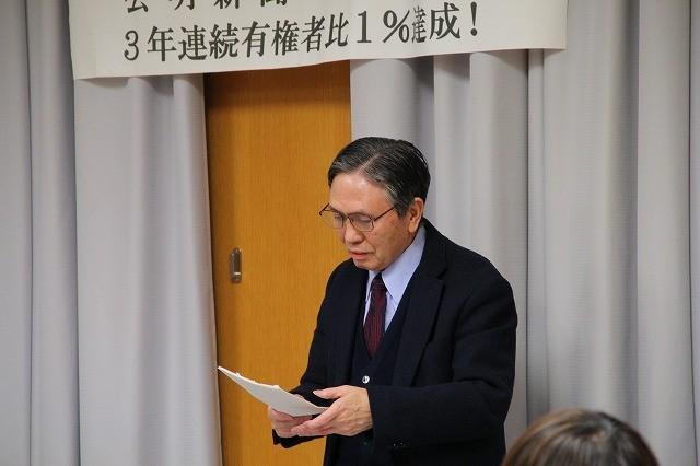 壮年による活動報告。矢倉かつおの書籍を読んで。