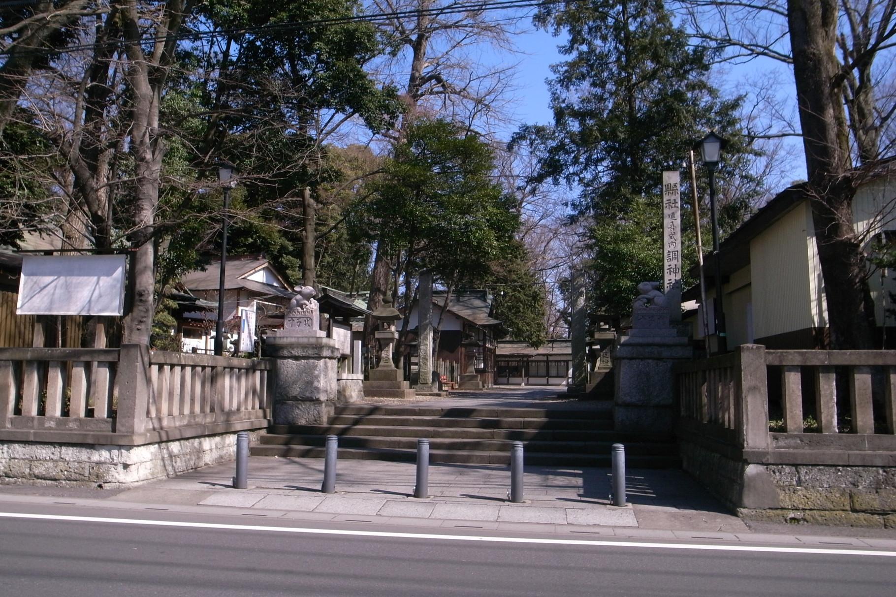 調神社 1.2km(徒歩15分)