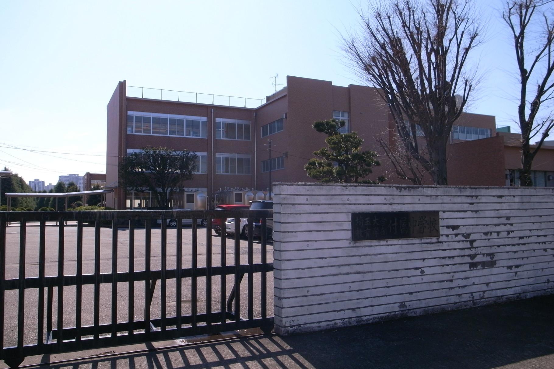 埼玉大学付属中学校 600m
