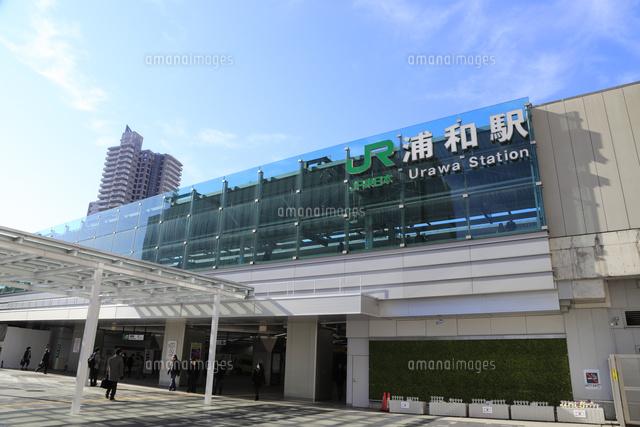 JR『浦和』駅