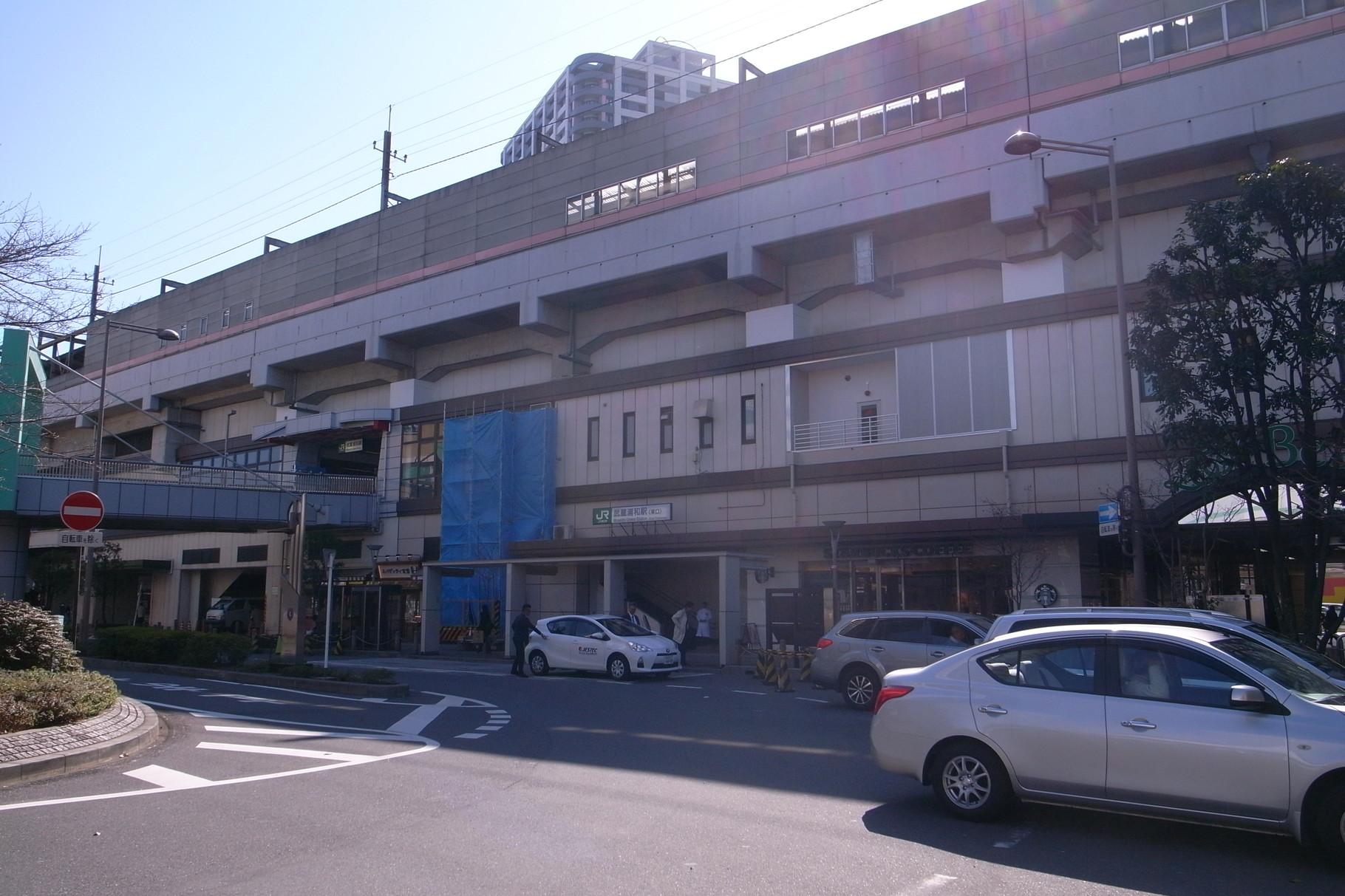 JR武蔵浦和駅 670m(徒歩9分)