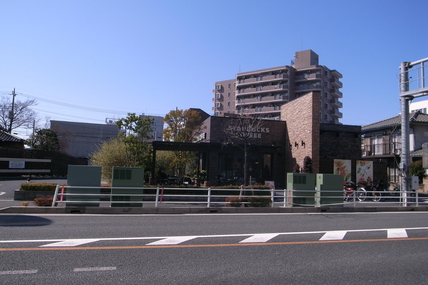 スターバックス 浦和別所店 580m(徒歩8分)