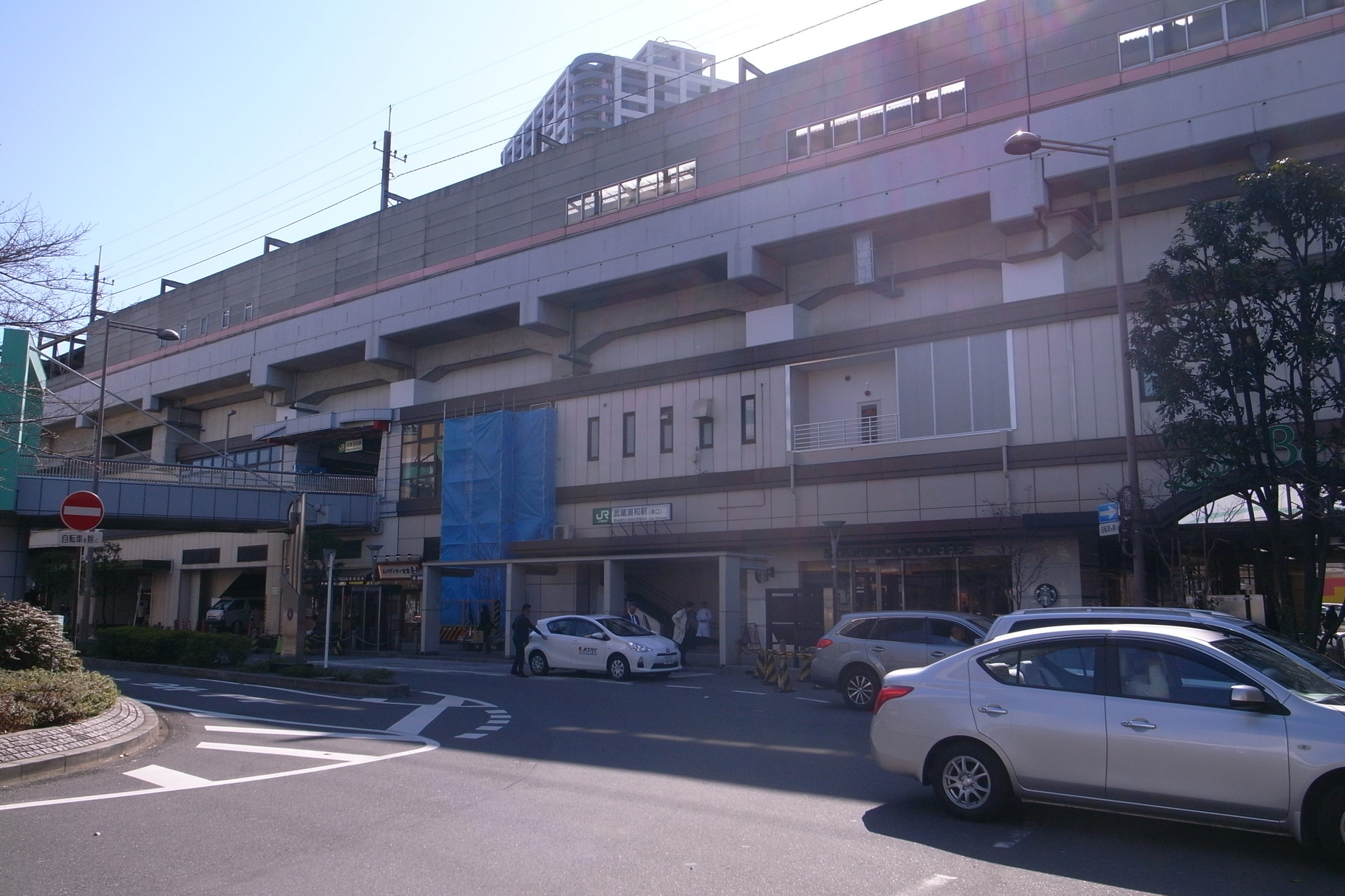 JR武蔵浦和駅 870m(徒歩11分)