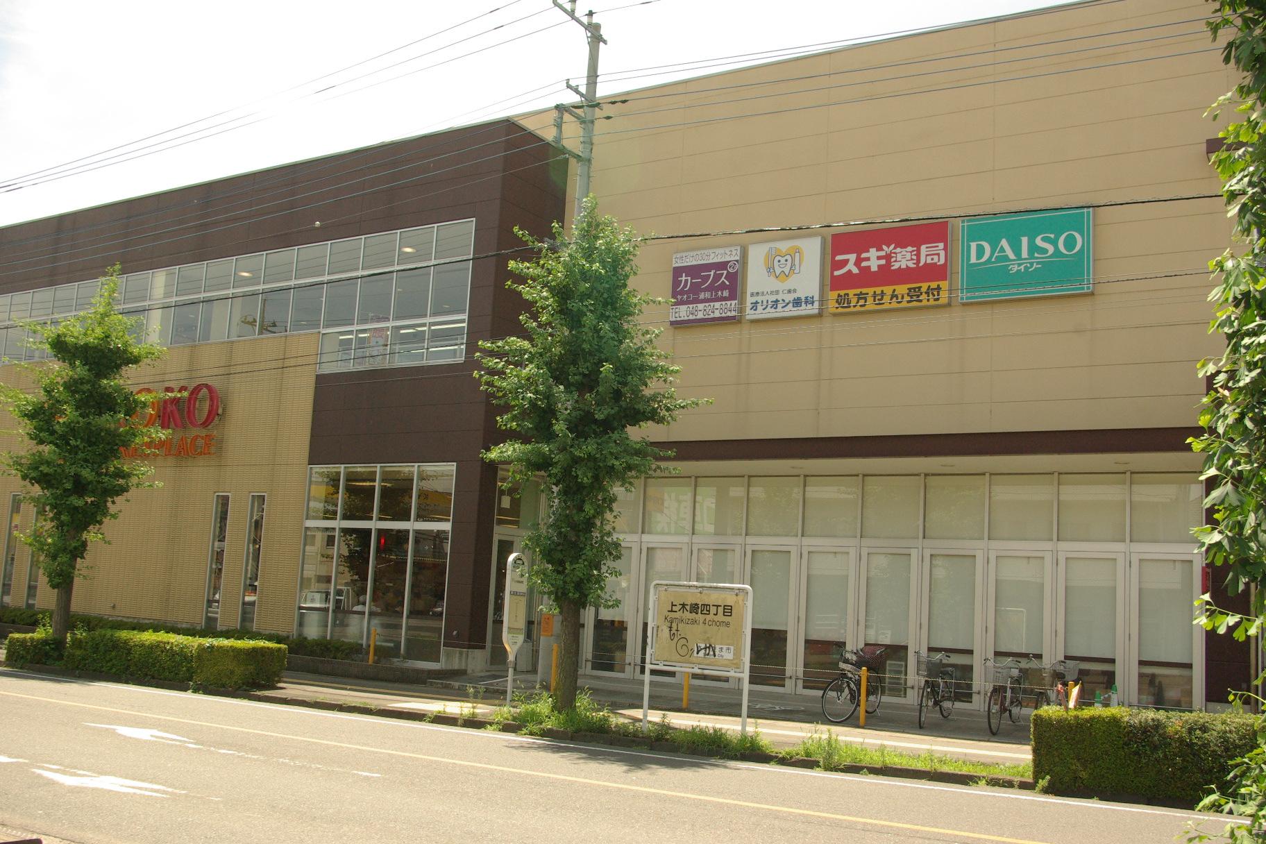 ヤオコー・ダイソー・スギ薬局 720m