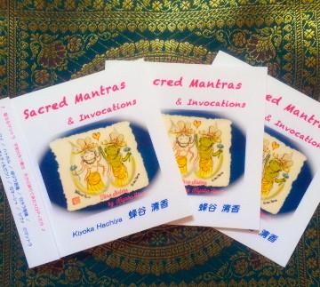 マントラ,CD,瞑想,BGM,癒しの音楽,蜂谷清香,タラ菩薩,インド