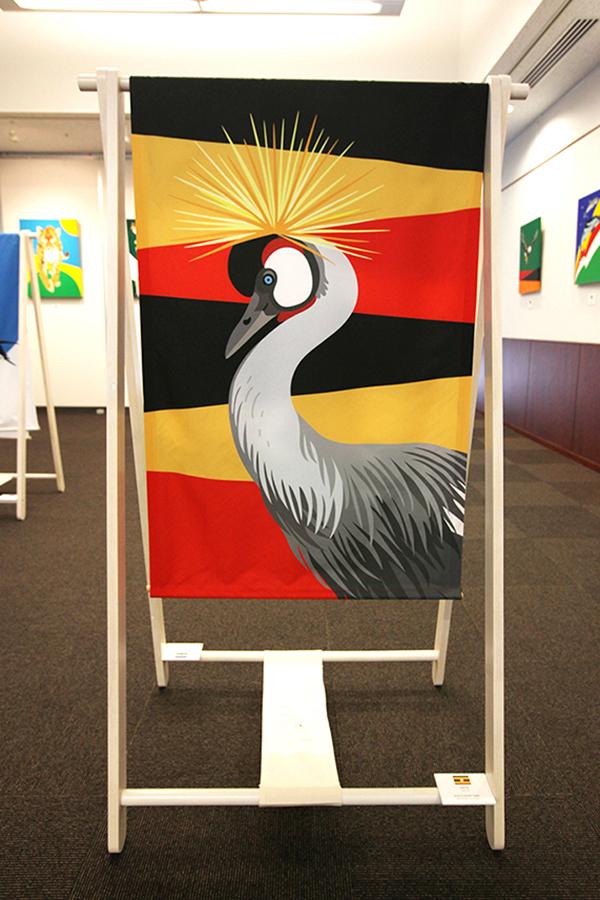 Uganda:Grey Crowned Crane