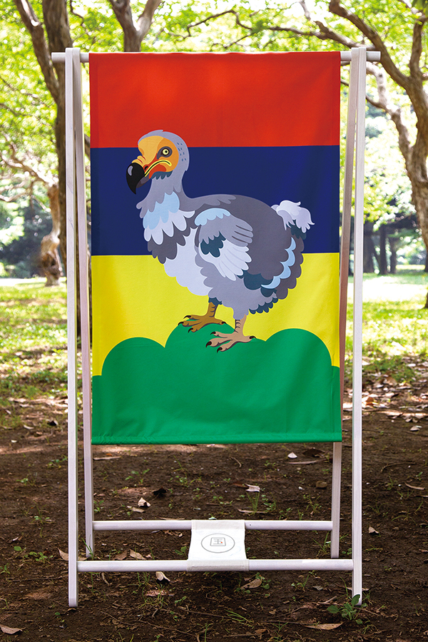Mauritius:Dodo