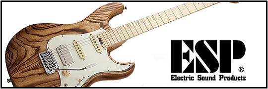ESPギターの買取は札幌リサイクルショップ、プラクラへ♪