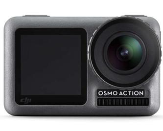 ディージェイアイアクションカメラ買取します!