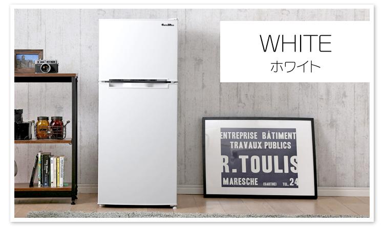マイナーメーカーの冷蔵庫でも高価買取いたします♪