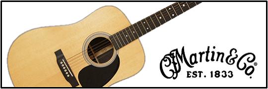 マーチンギター買取ページ♪ギター界のトップメーカー♪