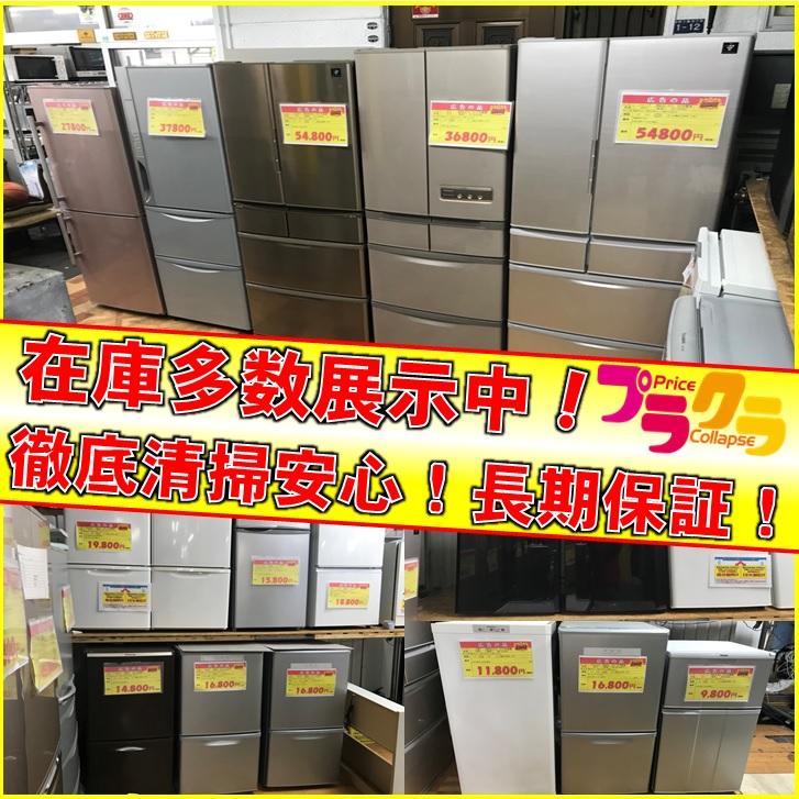 札幌リサイクルショップ買取最強店ならではの高価買取を実現!