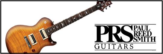 PRS(ポールリードスミス)ギター買取強化!どんどんお持ち込みください♪