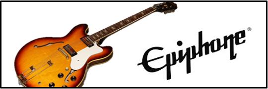 エピフォンエレキギター買取専用ページ