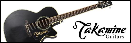 タカミネ国産ギター買取強化中♪ギター買取はプラクラで決まり♪