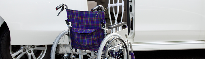 身体障害者の移動支援サービスのご案内