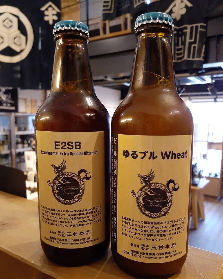 志賀高原ビール 新入荷情報!