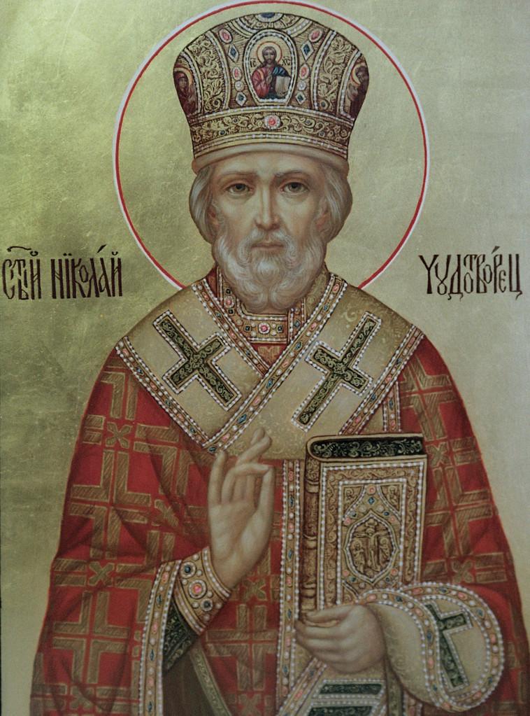 Святой Николай чудотворец. Именная икона.