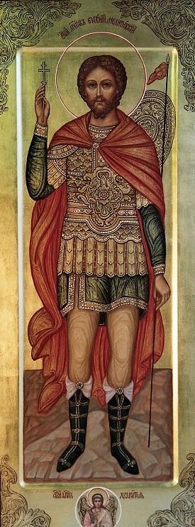 Святой Евгений Мелитинский. Мерная икона.