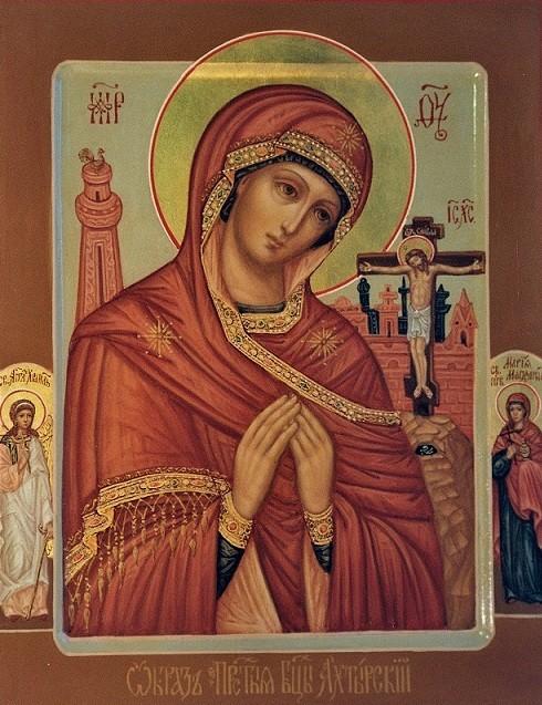 Образ Ахтырской Пресвятой Богородицы.