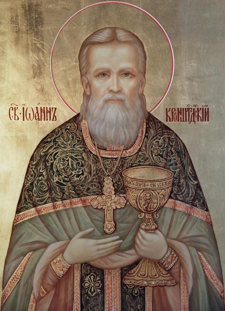Святой праведный Иоанн Кронштадский. Именная икона.