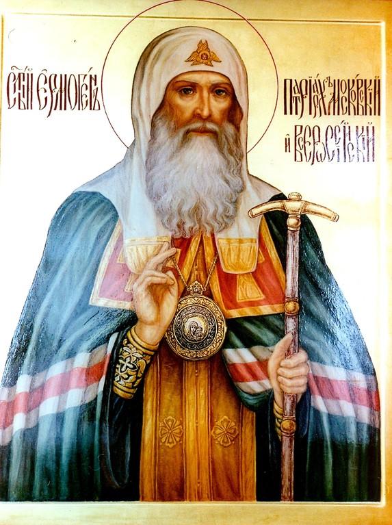 Образ Святого Ермагена, Патриарха Московского и всея Руси. Храмовая икона.