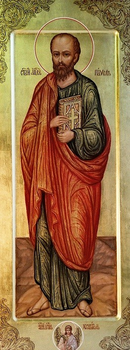 Образ святого апостола Павла. Мерная икона.