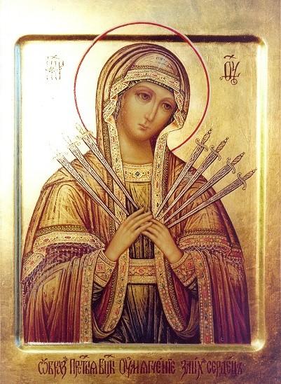 Образ Пресвятой Богородицы Семистрельная.