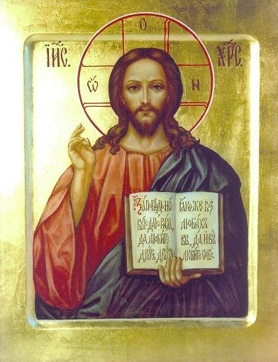 Венчальная пара Образ Иисуса Христа Господь Вседержитель.