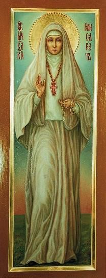 Образ Святой Великомученицы Великой княгини Елизаветы. Мерная икона.