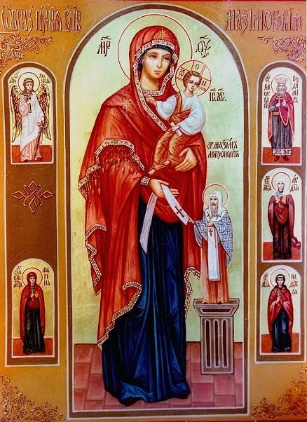 Образ Пресвятой Богородицы Максимовская. Семейная икона.