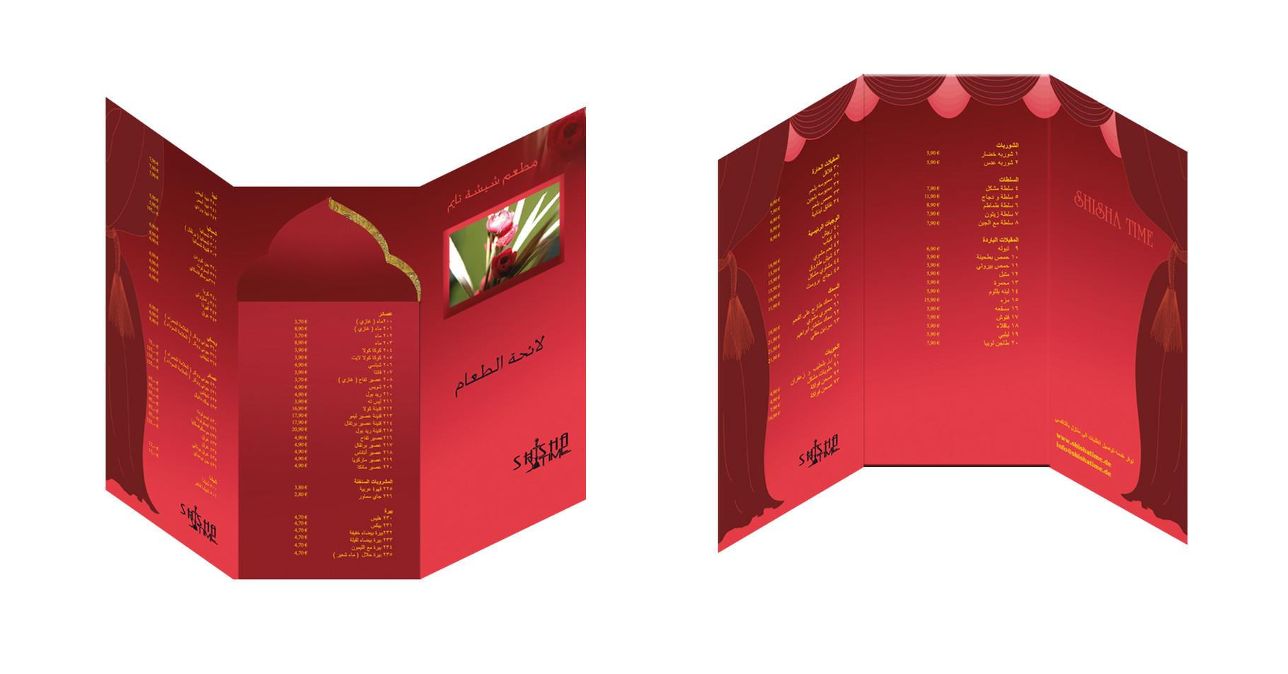 Faltkarte 4 S.