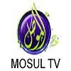 قناة الموصل