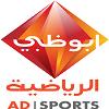 مشاهدة قناة ابو ظبي الرياضية على الانترنت