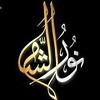 قناة نور الشام البث المباشر