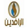 قناة الرافدين مشاهدة مباشره على الانترنت