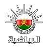 عمان الرياضية