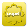 قناة العربي الكويتية