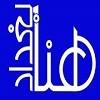 هنا بغداد الفضائية بث مباشر على الانترنت
