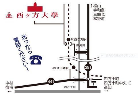 西ヶ方大學の地図