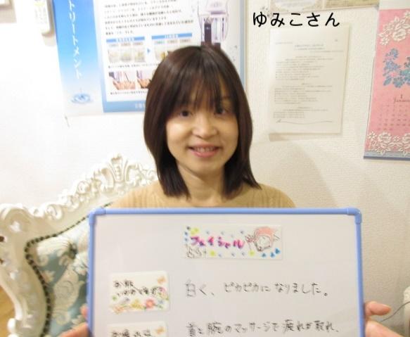 ベルばら&宝塚ファン☆彡ゆみこさん